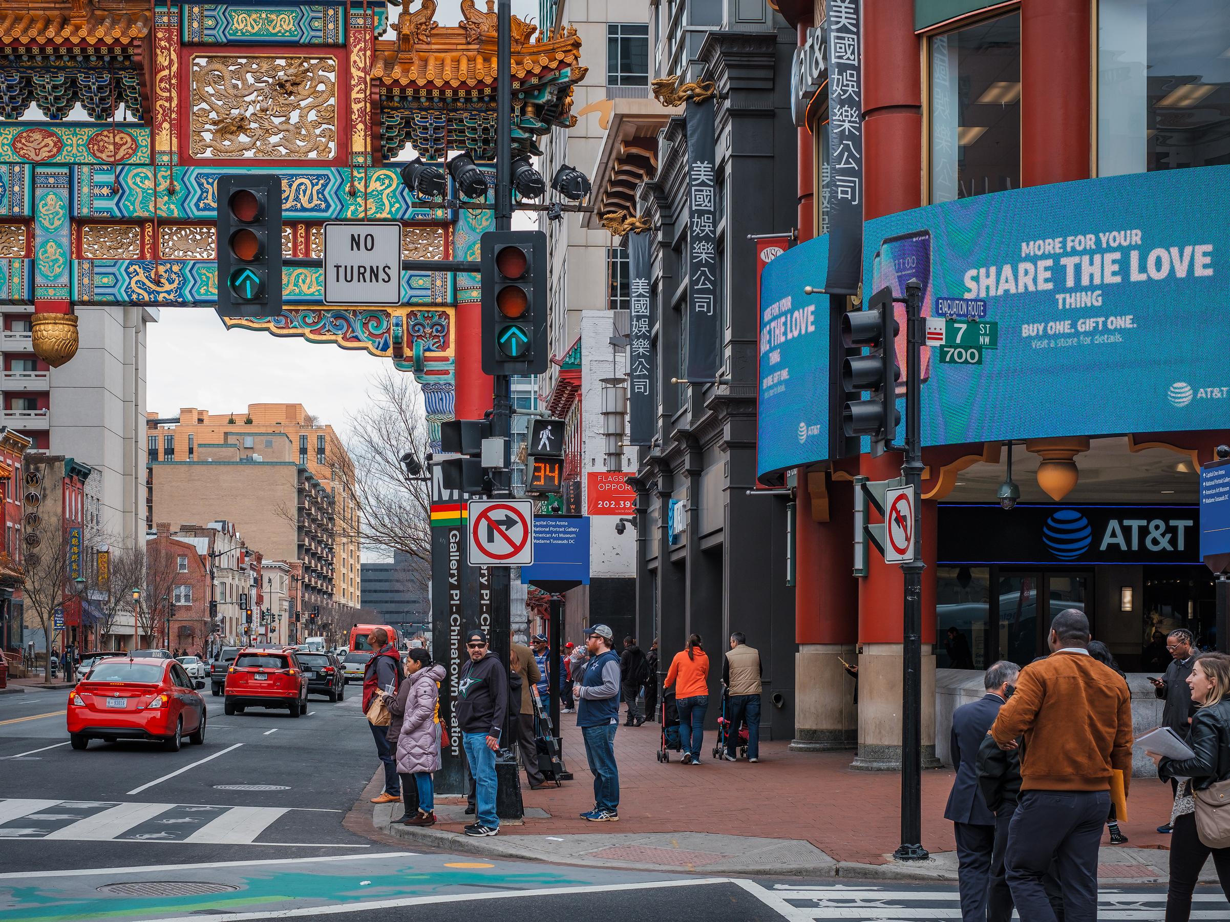 The Chinatown Gate  • Chinatown, Washington DC.   Fuji X-H1 and a Fujinon XF35 f1.4   ISO 400, f5.6, 1/400 of a second.