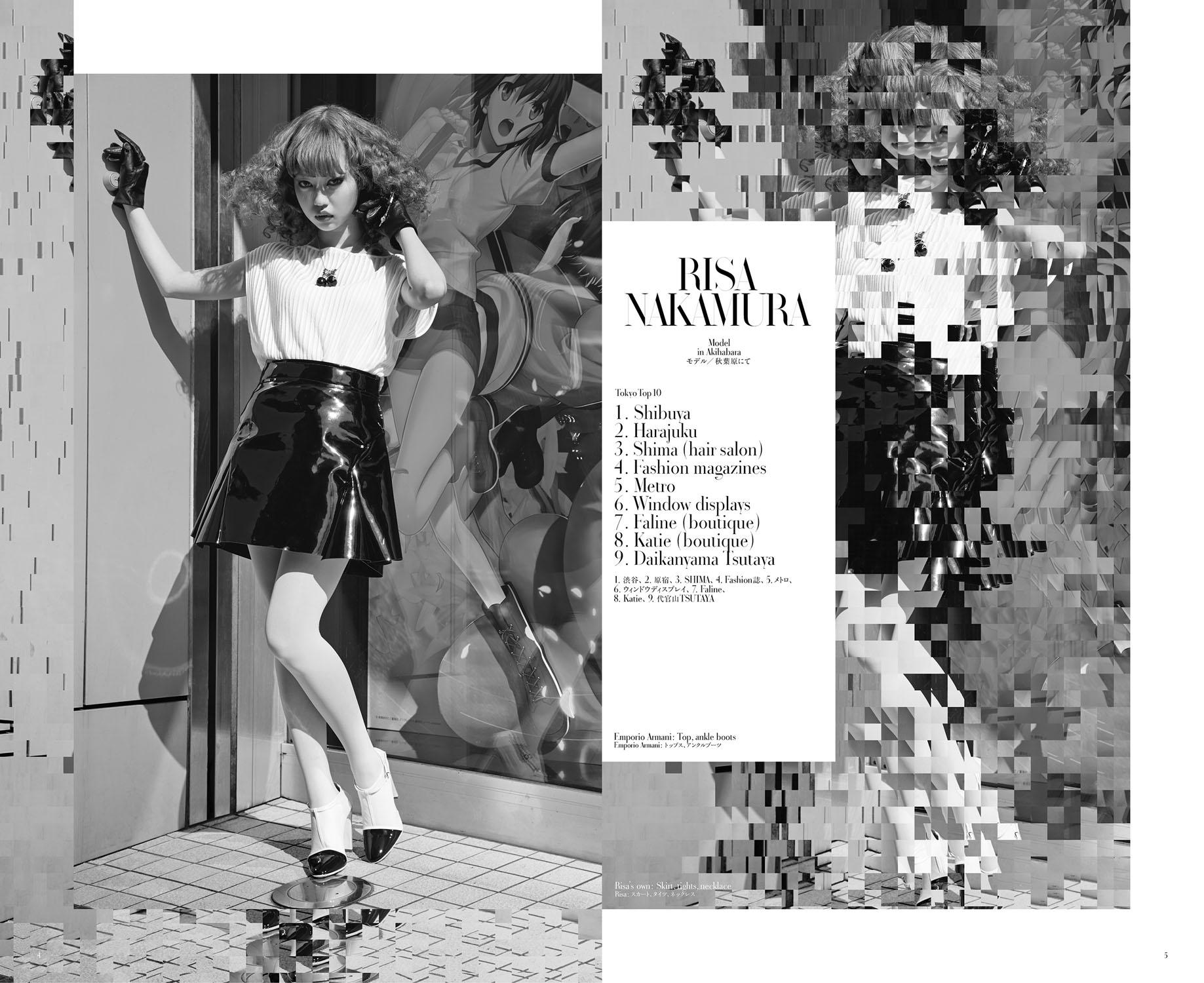 the reality show magazine | Risa Nakamura | photography by Carlotta manaigo