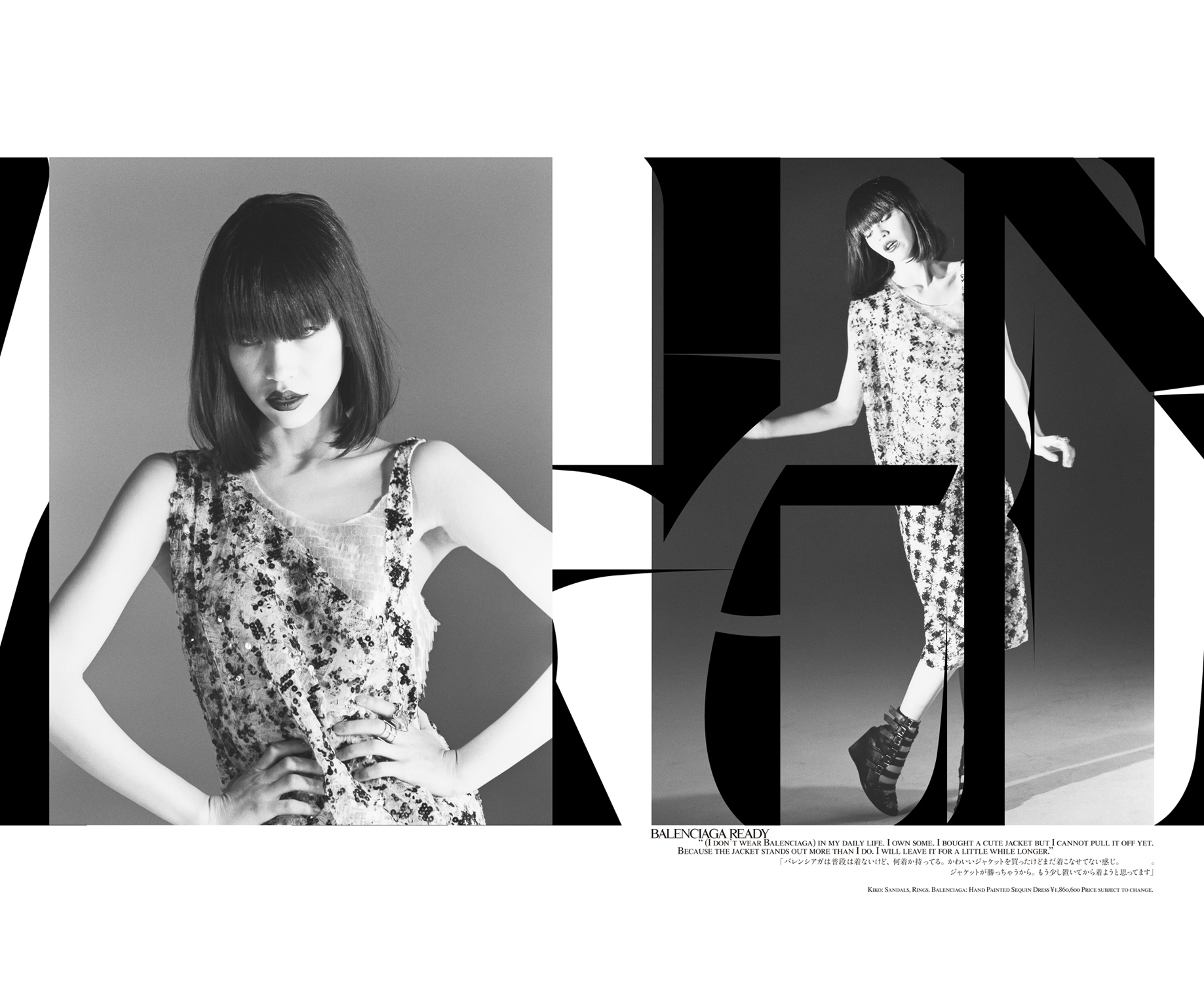 the reality show magazine | Kiko mizuhara | photography by nobuyoshi araki