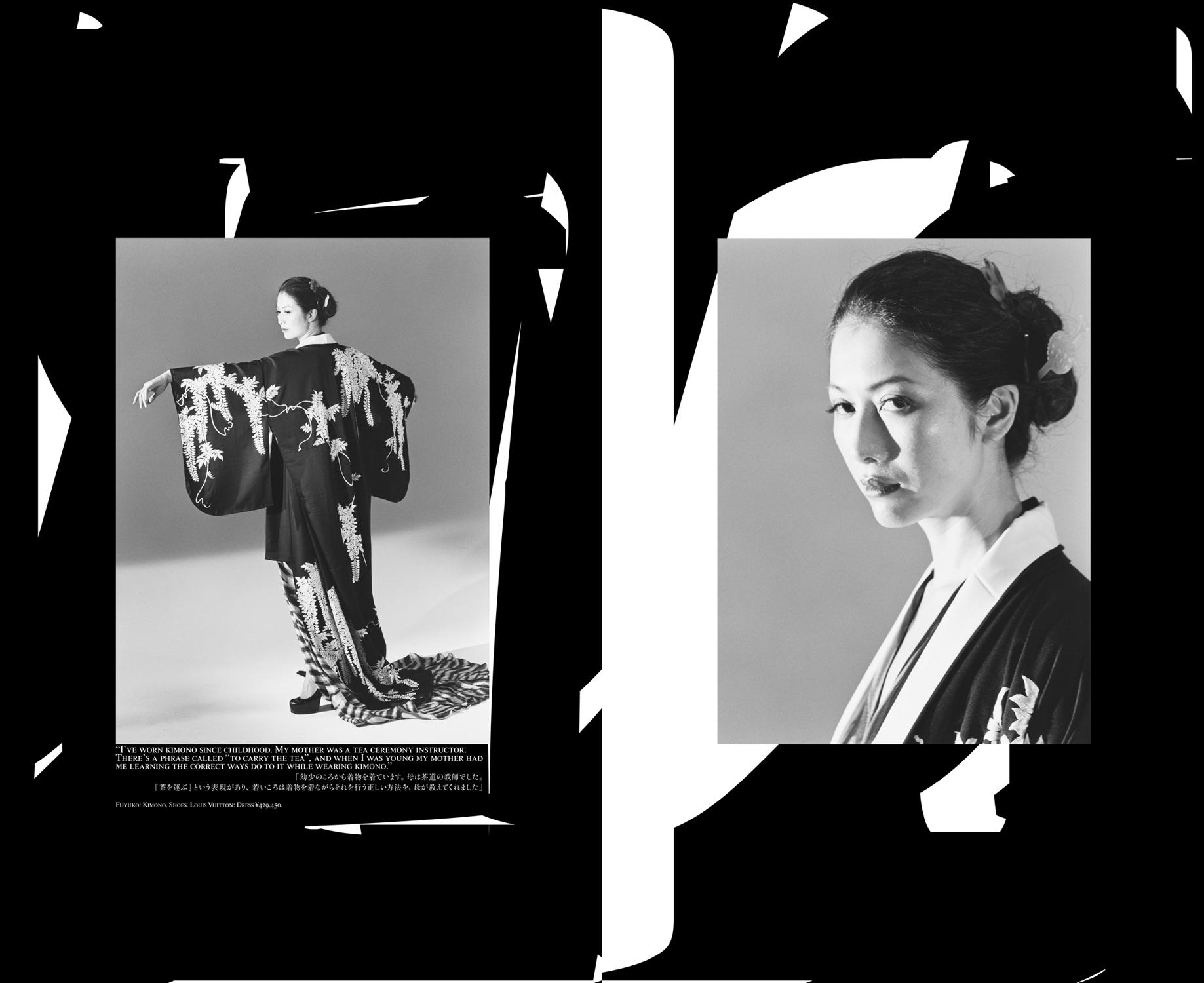 the reality show magazine | fuyuko Matsui | photography by nobuyoshi araki