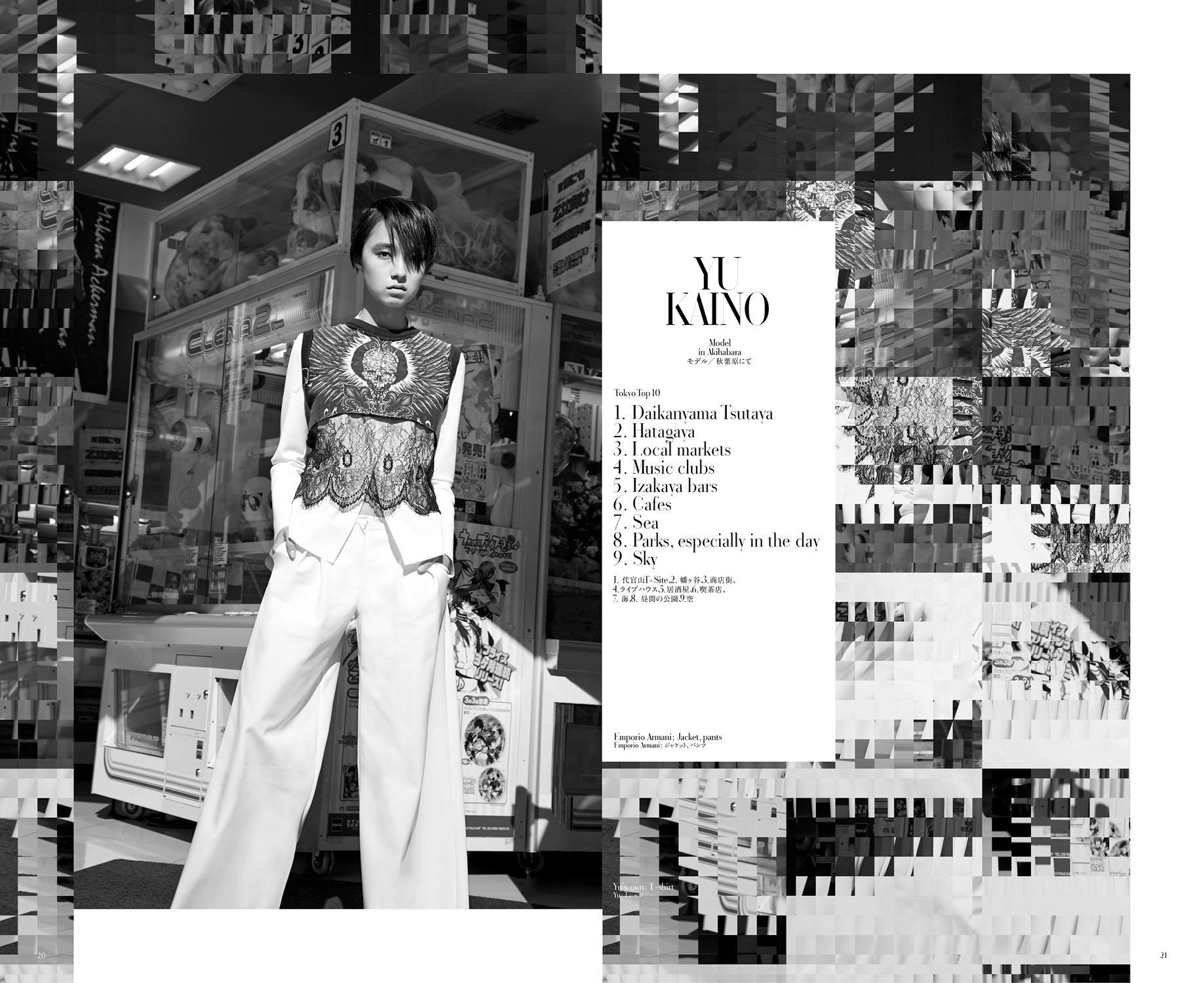 the reality show magazine | YU KAINO | photography by Carlotta manaigo