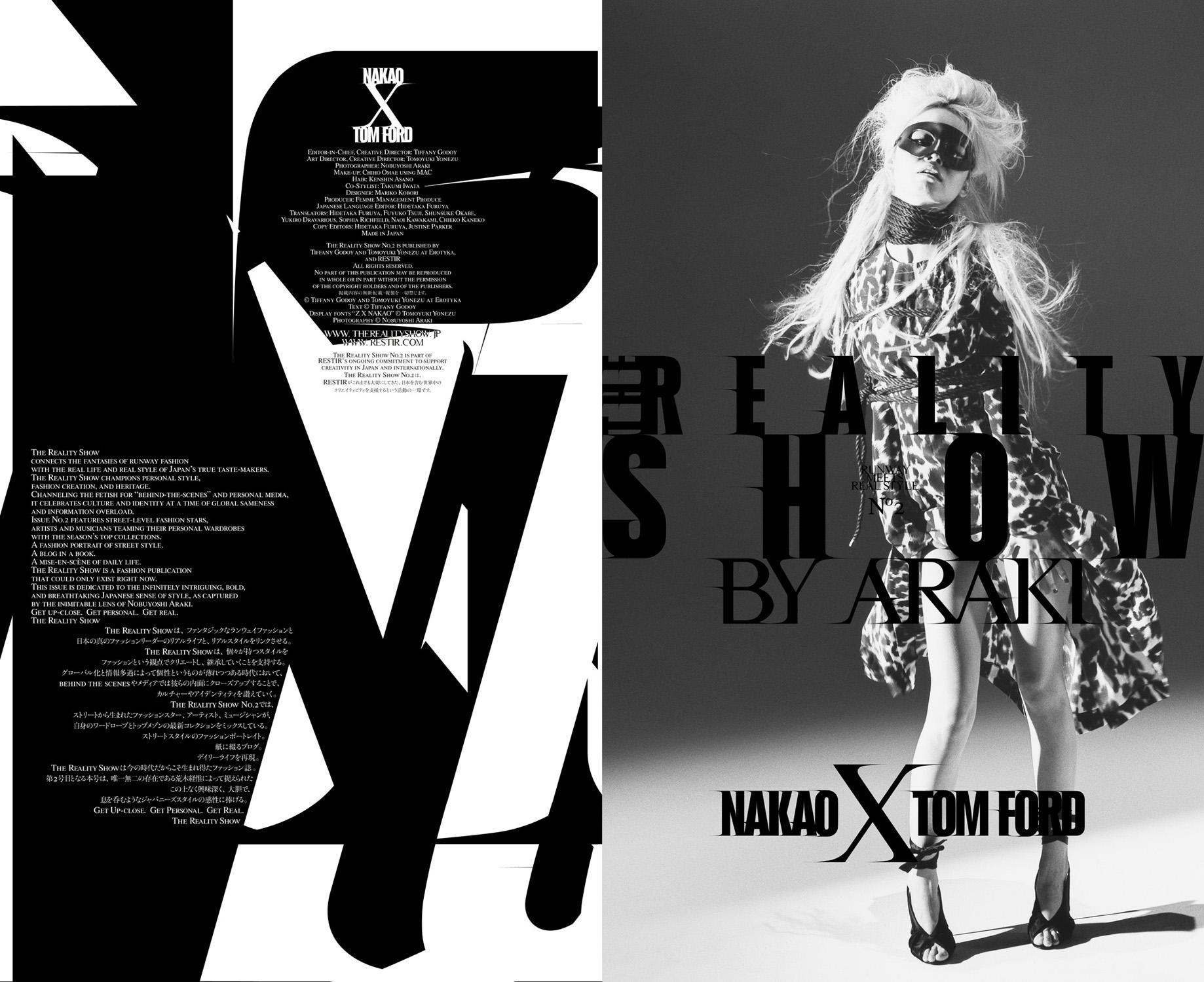 the reality show magazine | NAKAO | photography by nobuyoshi araki