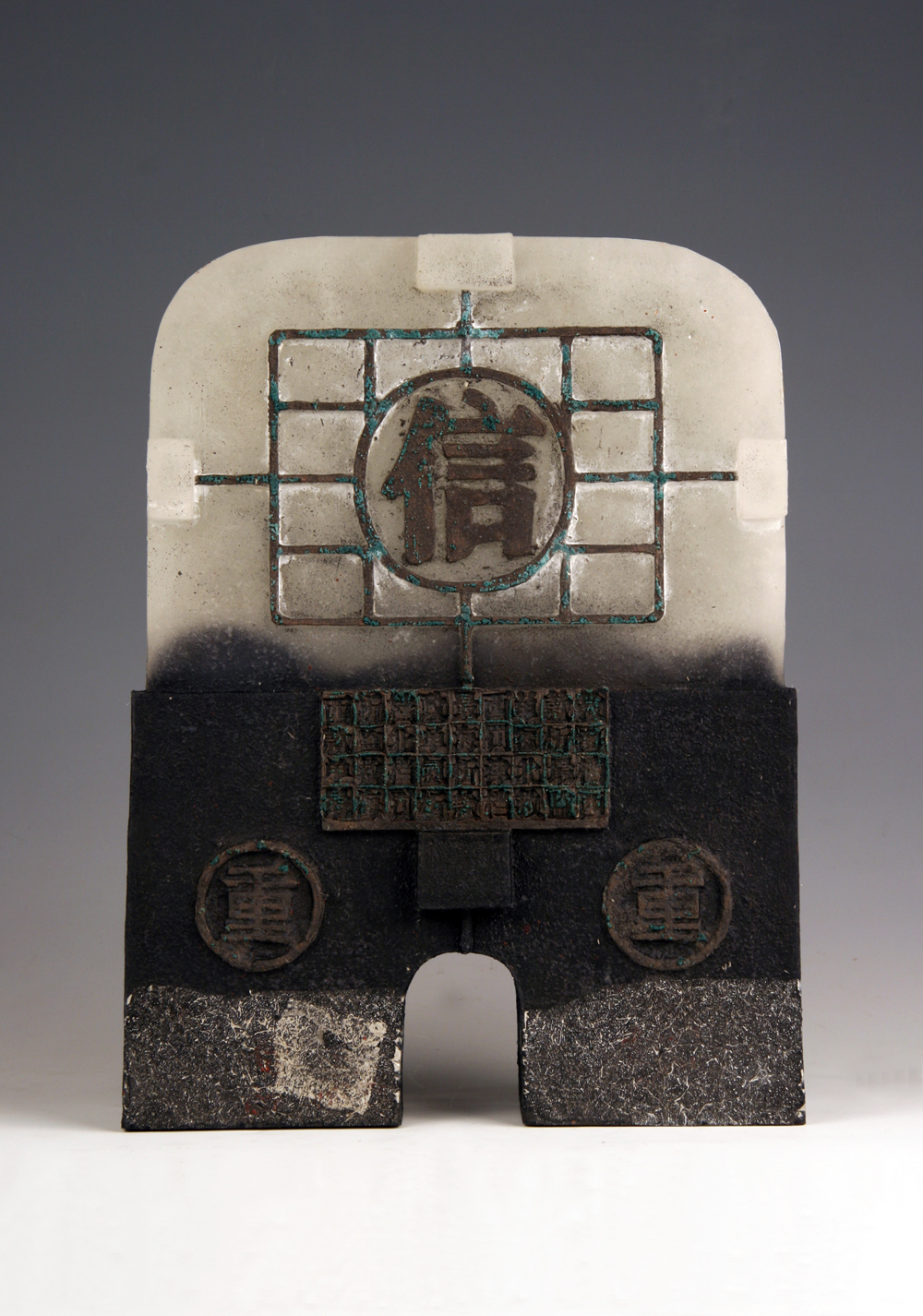 City Gate Series 'Xin'
