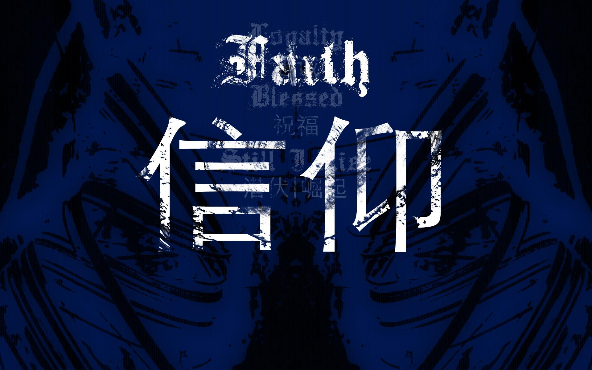 LH_Logo Reveal A_LogoWall_v03.00_00_17_27.Still004.jpg