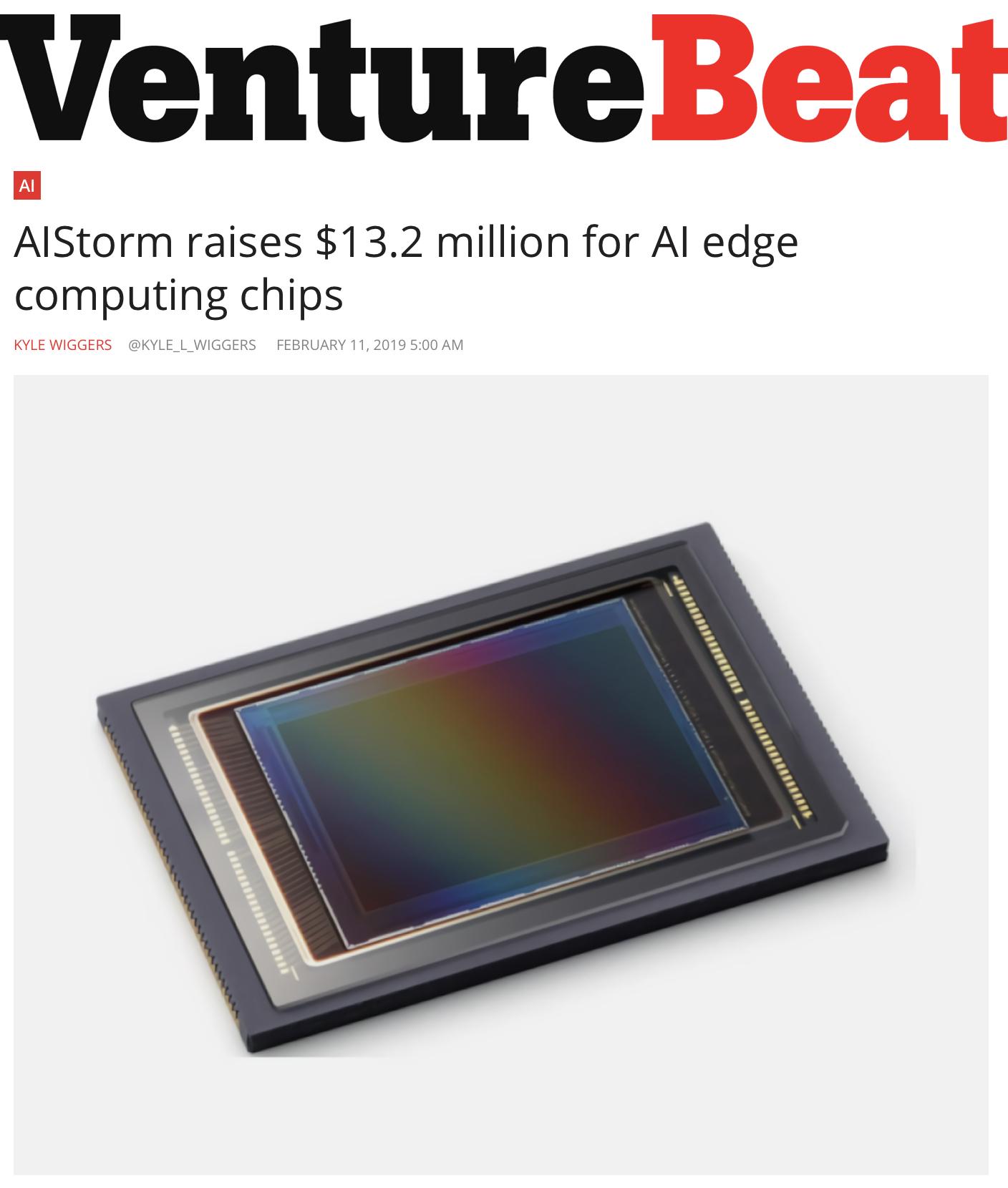 funding-venturebeat.jpg