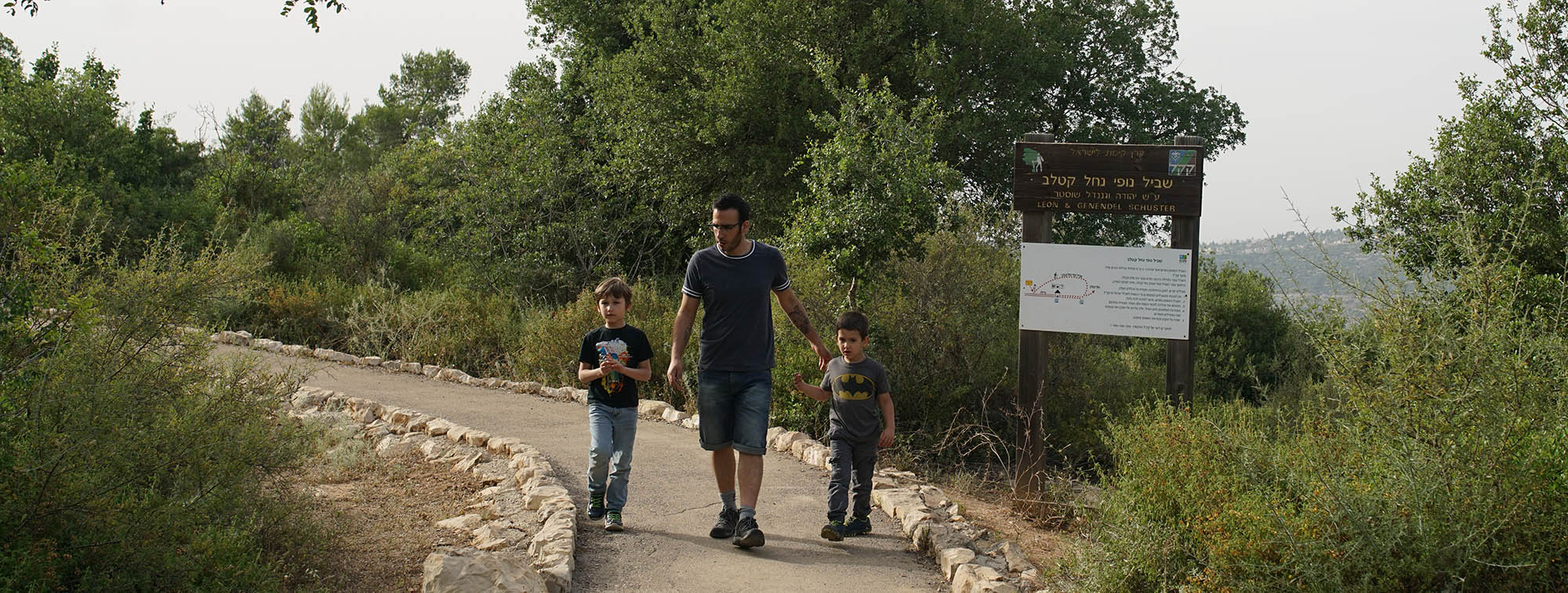 my husband and sons in Israel April 2018