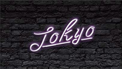 Tokyo-fixed.jpg