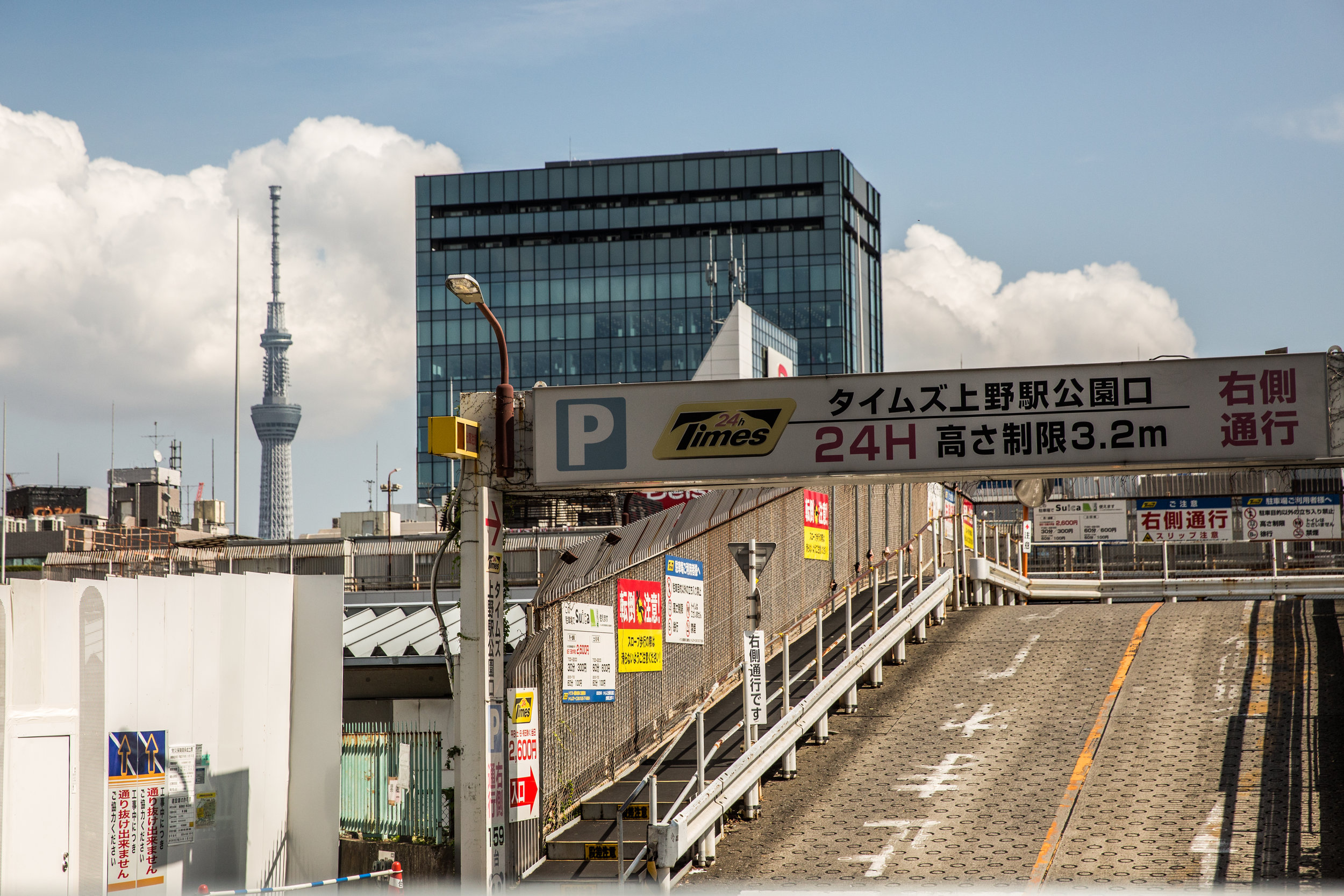 Outside Ueno station, Tokyo Skytree can be seen in the distance.