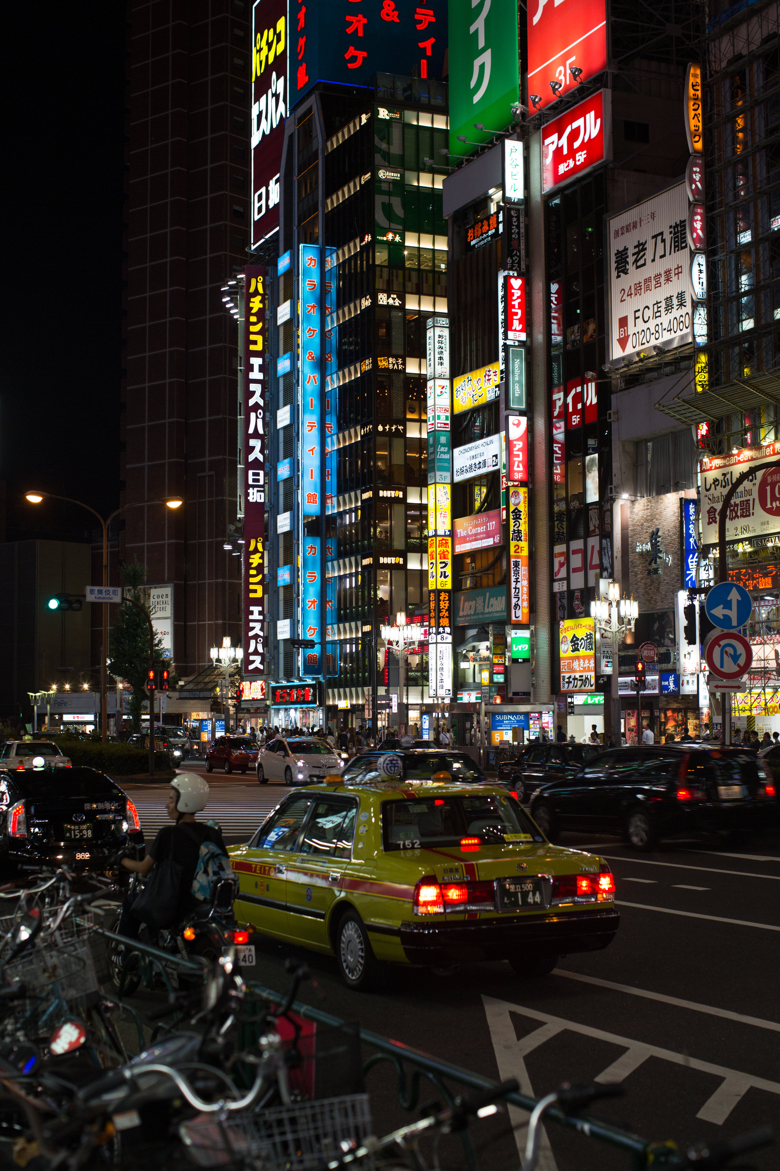 Outside Omote-Sando Station on the way to dinner with local friends.
