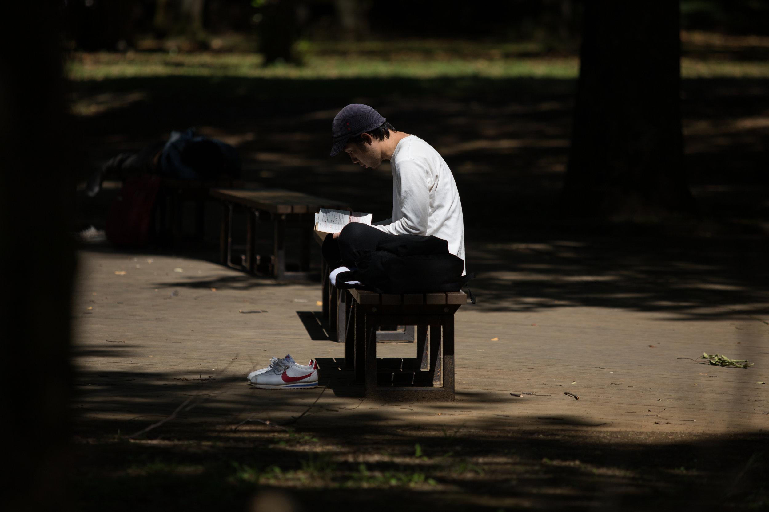 ' People Like Myself ' by Timbaland & Magoo | Reading in Yoyogi park.