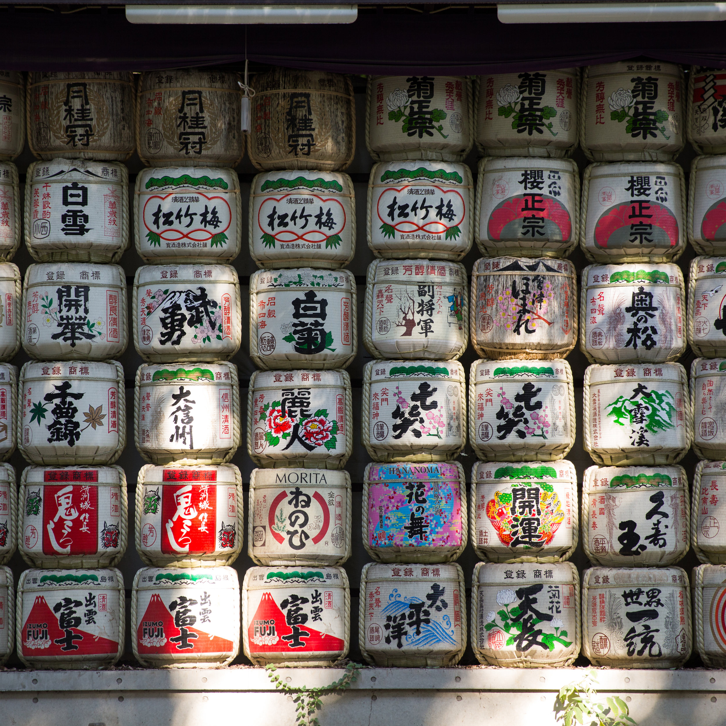 Sake offerings to the spirit of the Emperor.