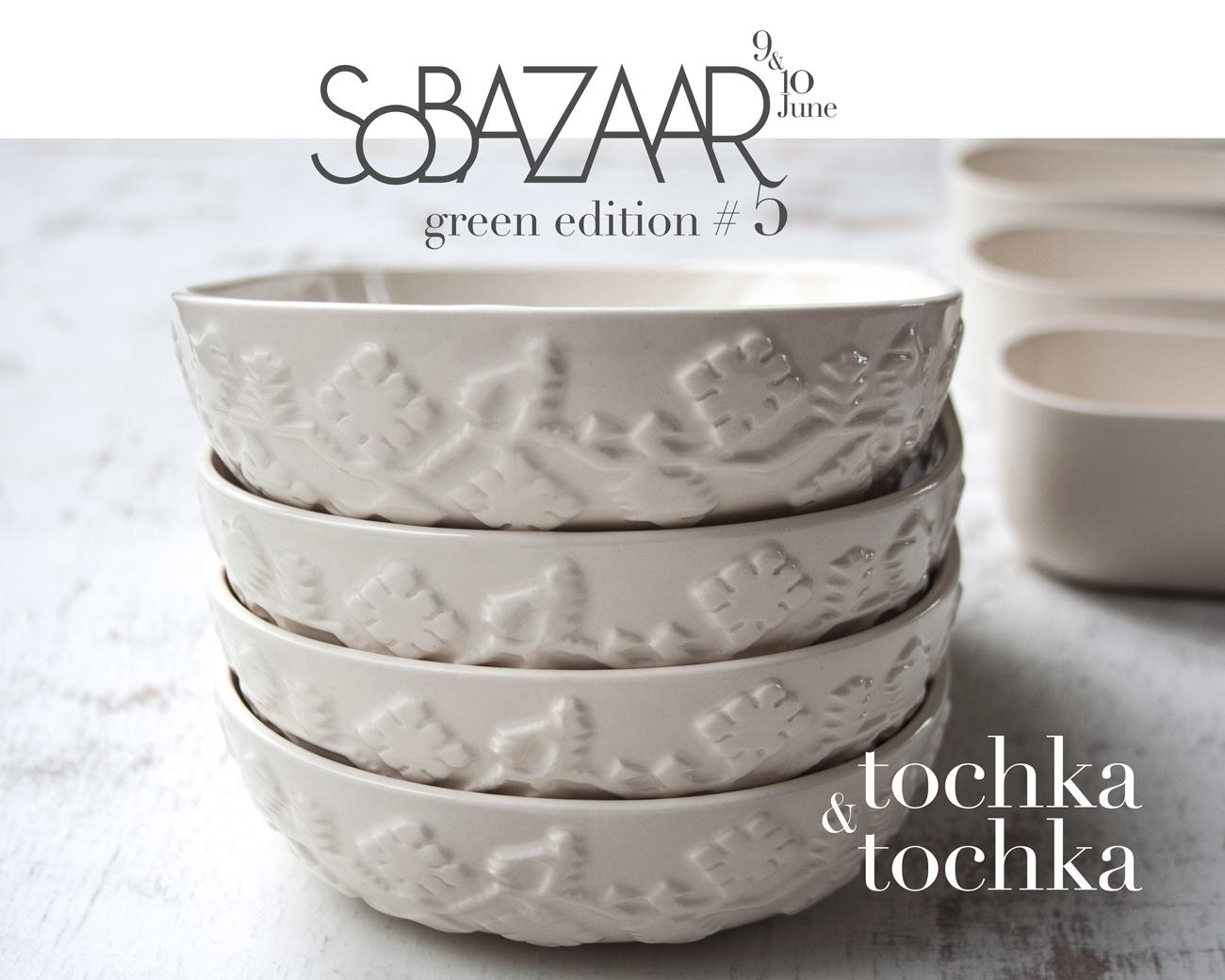 tochka-&-tochka-SoBAZAAR-green-edition-#-5-(1).jpg