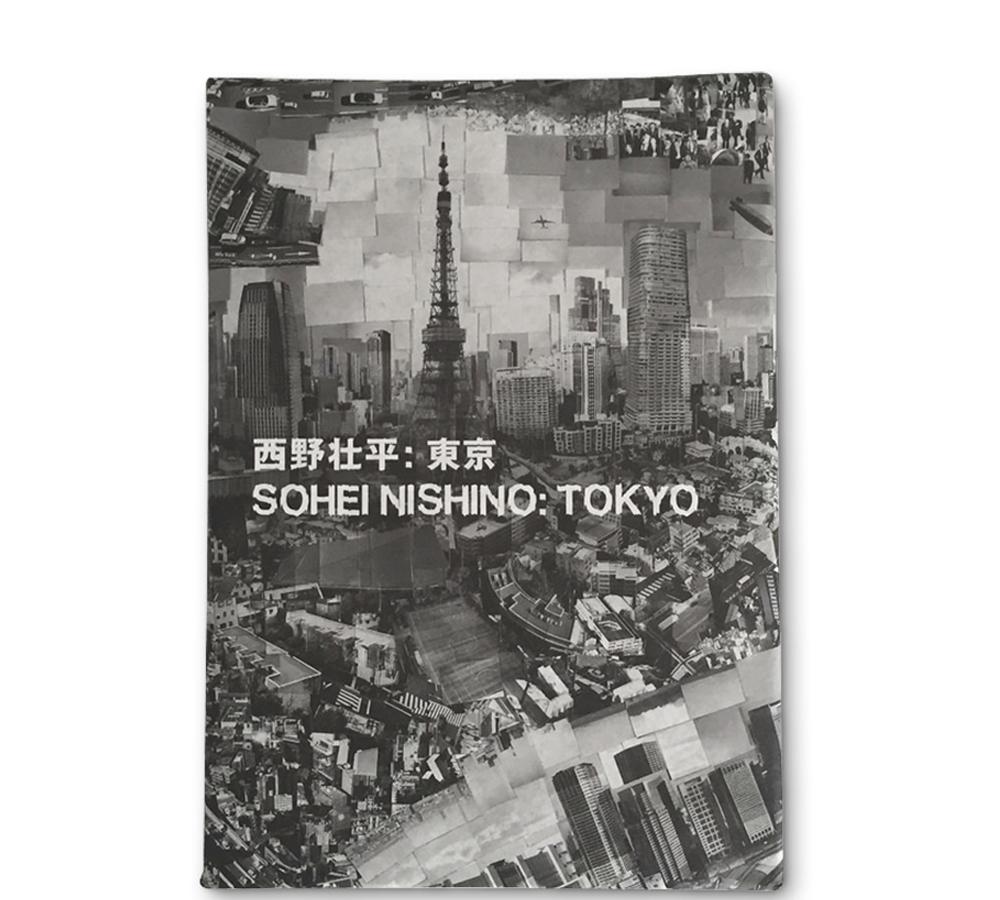 PUBLICATIONS  Sohei Nishino TOKYO