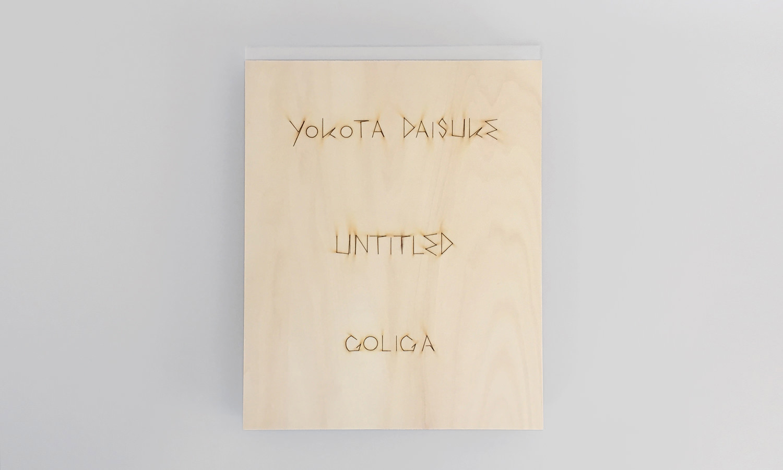 Daisuke Yokota Untitled