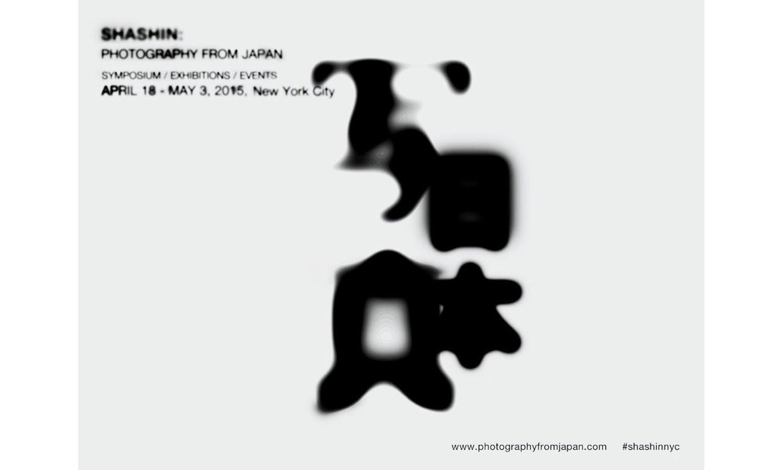 Shashin: Photgraphy from Japan