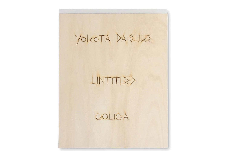 EDITION  Daisuke Yokota UNTITLED