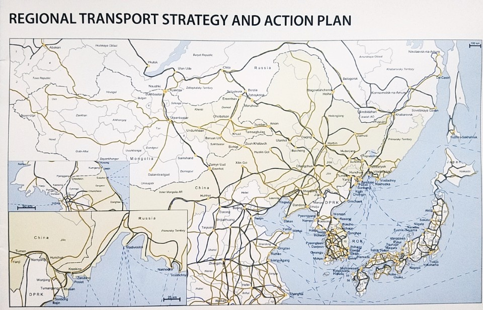 GTI_Regional tranport strategy and action plan.jpeg