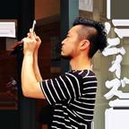Yuuki Kamada •  barista/owner of Kameleon Coffee  • Akita, Japan