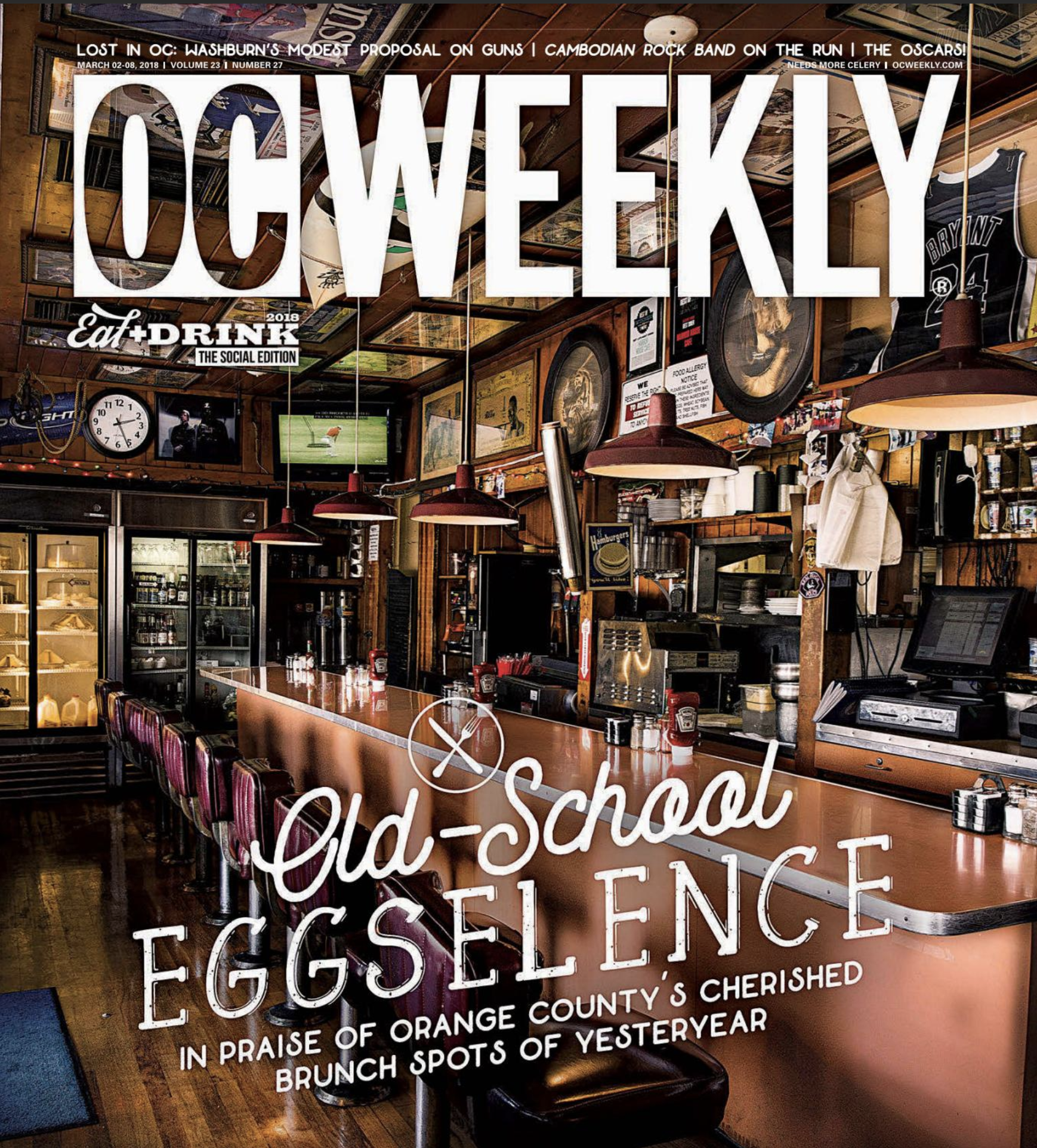 OC-Weekly-Bryan-Sheehy-Cover-Photography-01.png