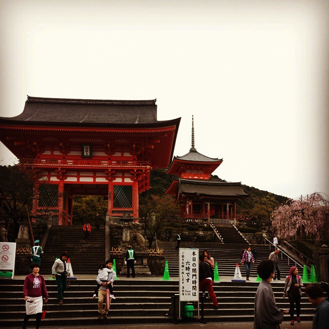 Incredible Japan