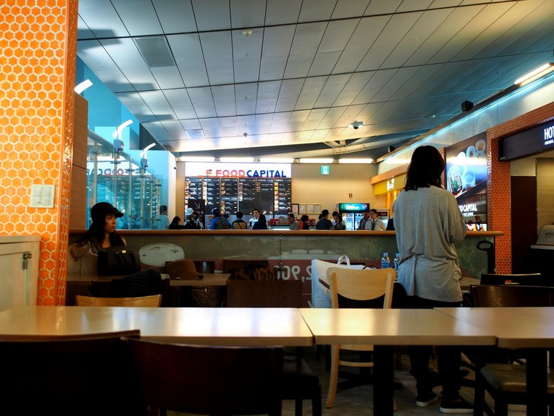 South Korean Food Court