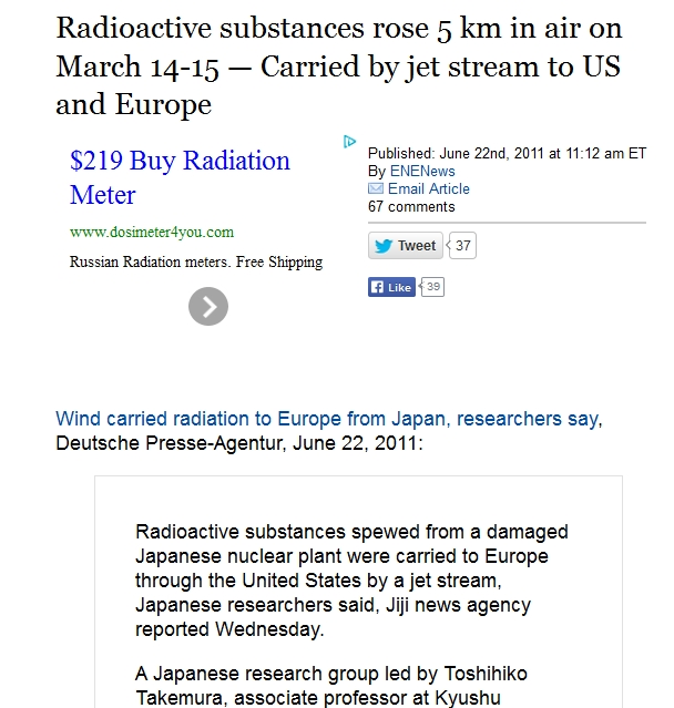 z Radioactive substances rose 5 km in air on March 14-15 — Carried by jet stream to US and Europe.jpg