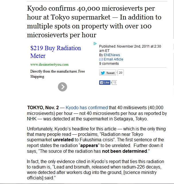220 km Kyodo confirms 40,000 microsieverts per hour at Tokyo supermarket.jpg