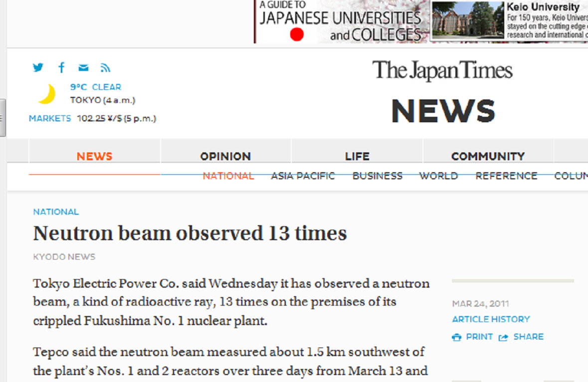 220 km Neutron beam observed 13 times.png