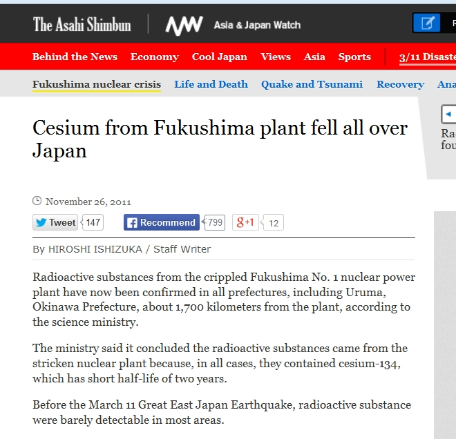 221 km Gov't Survey Shinjuku, Tokyo has third highest cesium levels of all testing locations throughout Japan 2.jpg