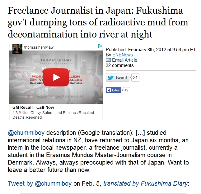 gov't dumping  radioactive   from decontamination into river at night.jpg