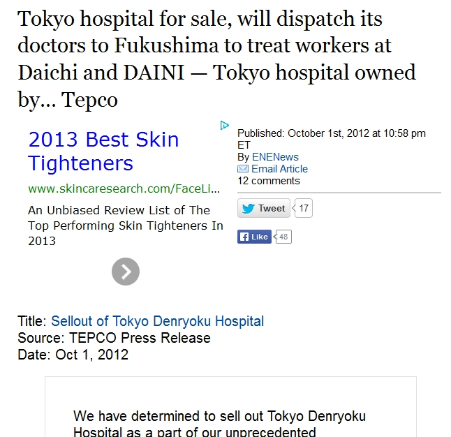 1 Tokyo hospital owned by… Tepco.jpg