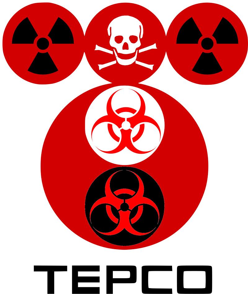 2000px-tepco_logo-svg-trans-9.png