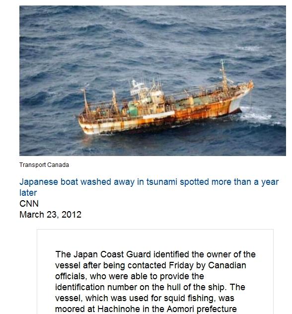 "1 PHOTO 150-foot boat  ""Canada 2.jpg"