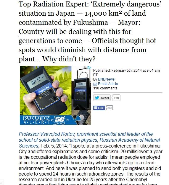 km² of land contaminated by Fukushima 3.jpg