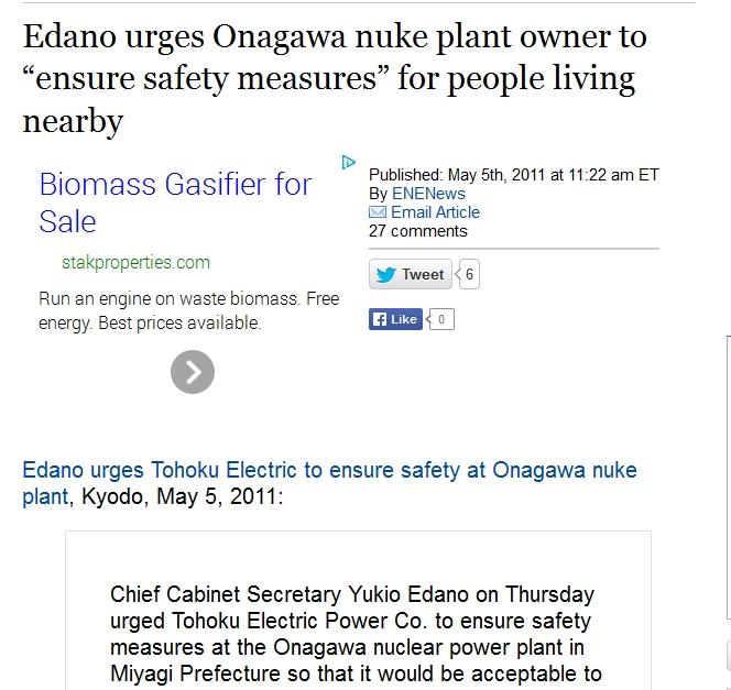 Onagawa nuclear plant in Miyagi Prefecture 3.jpg