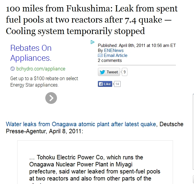 Onagawa nuclear plant in Miyagi Prefecture 2.jpg