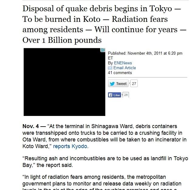 9 Disposal of quake debris begins in Tokyo  Over 1 Billion pounds.jpg