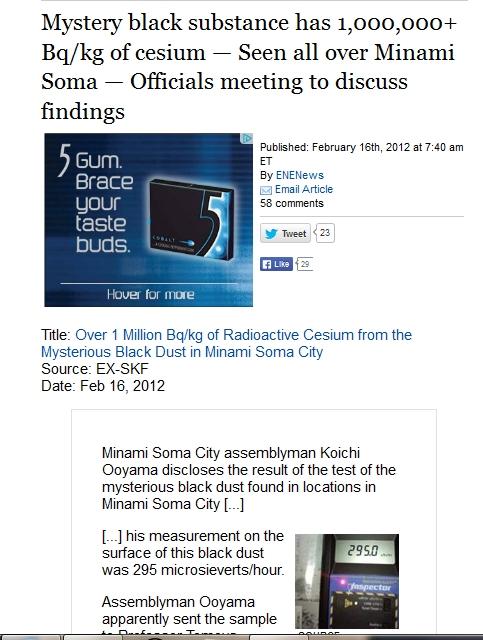 Mystery black substance has 1,000,000+ Bqkg of cesium — Seen all over Minami Soma.jpg