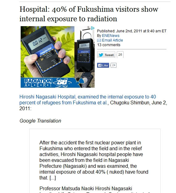 2 UN  studying Fukushima radiation wouldn't expect health effects children, workers 5.jpg