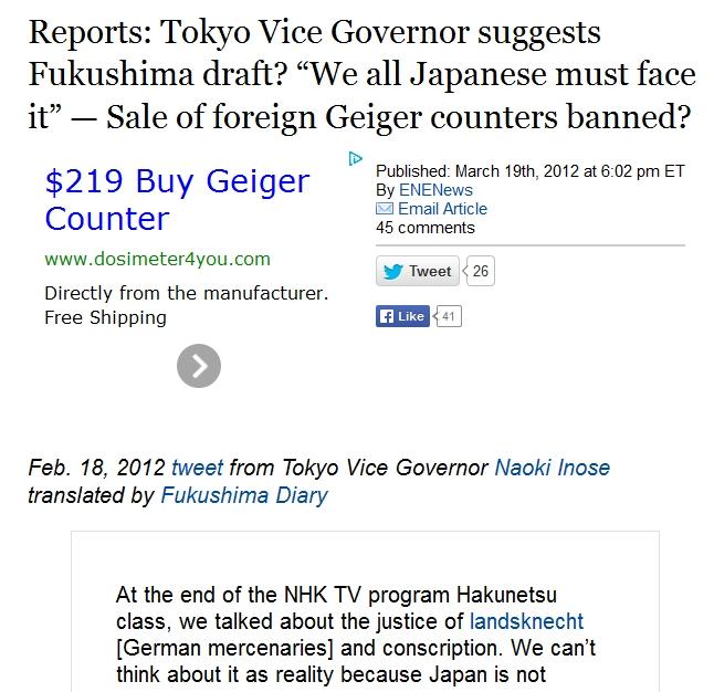 Tokyo Vice Governor suggests Fukushima draft.jpg