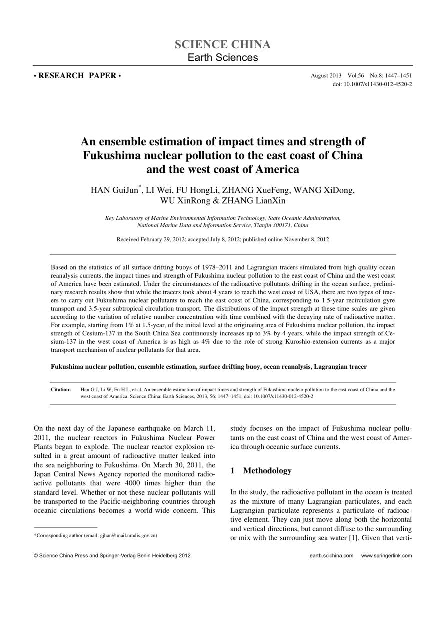 ensemble_estimation_impact_times_1.png