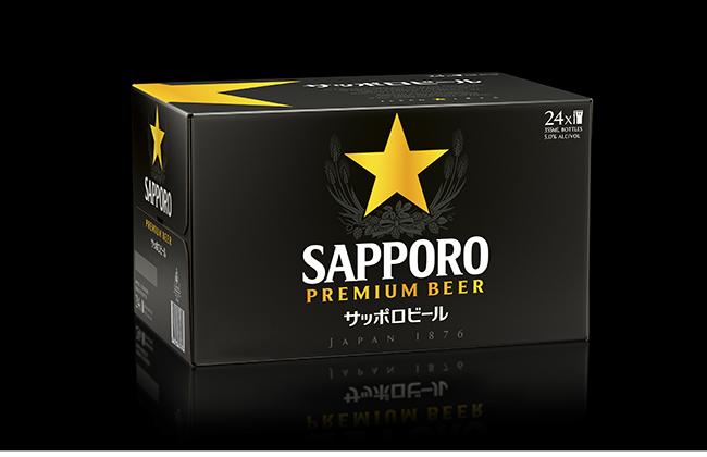 Asprey-Creative-Sapporo-3.jpg