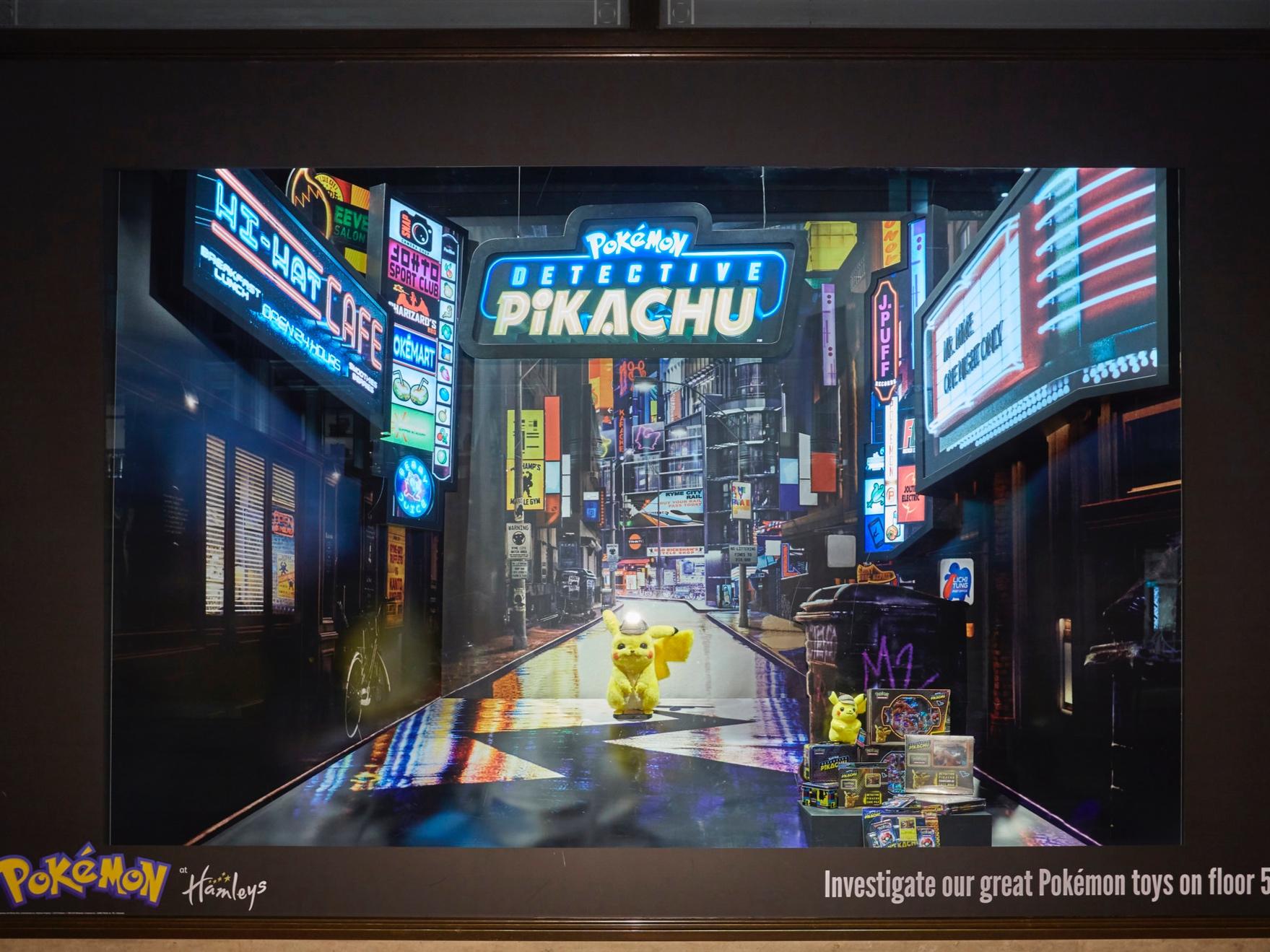 Hamleys Pikachu, Propability 3D window .jpg