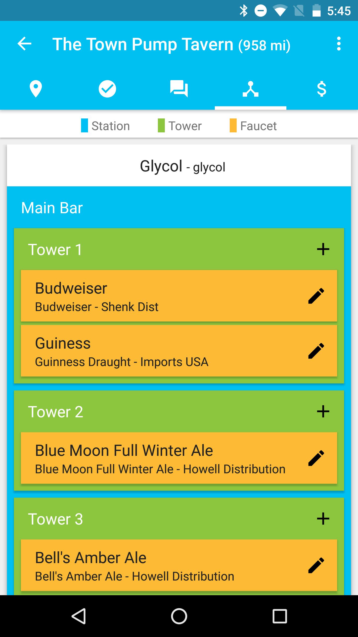 Mobile System Screenshot.png