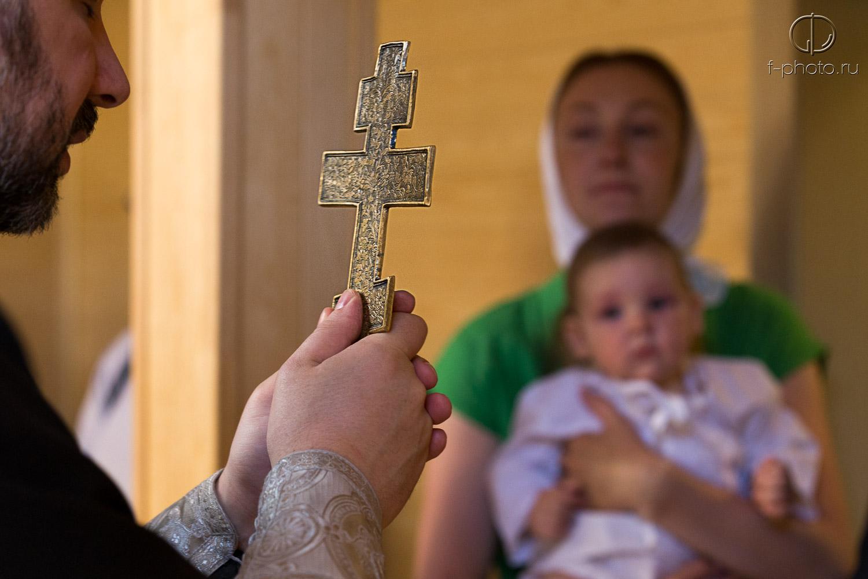 Фотограф  крещение крестины