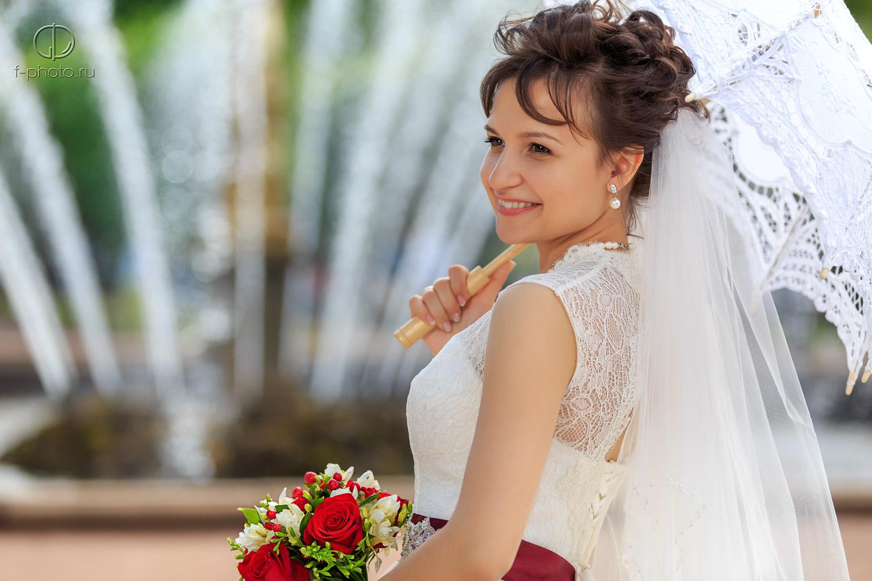 Свадебная прогулка Невеста
