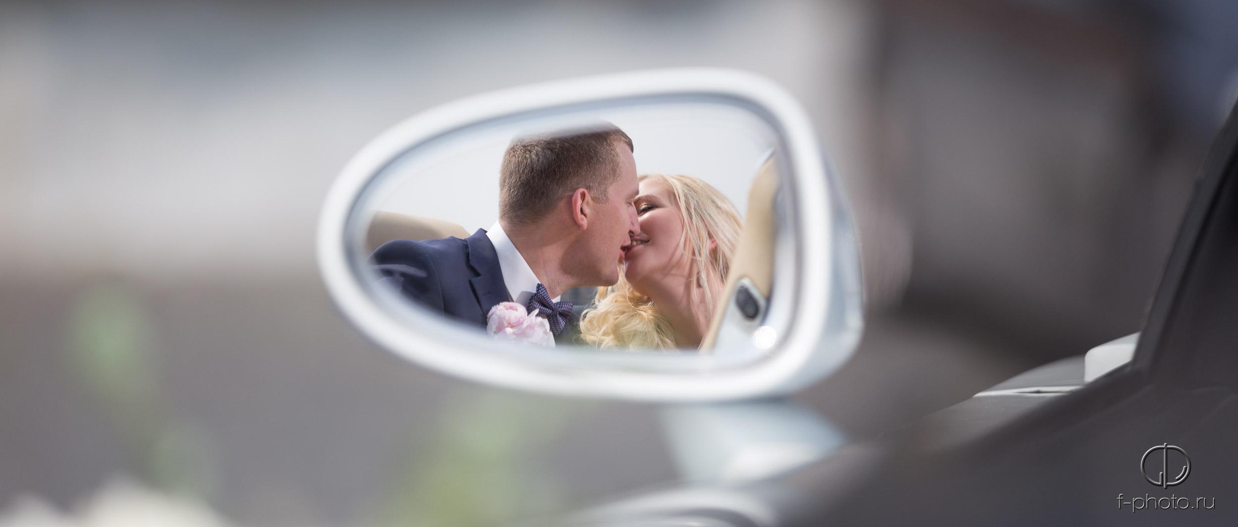 Copy of Лучший свадебный фотограф