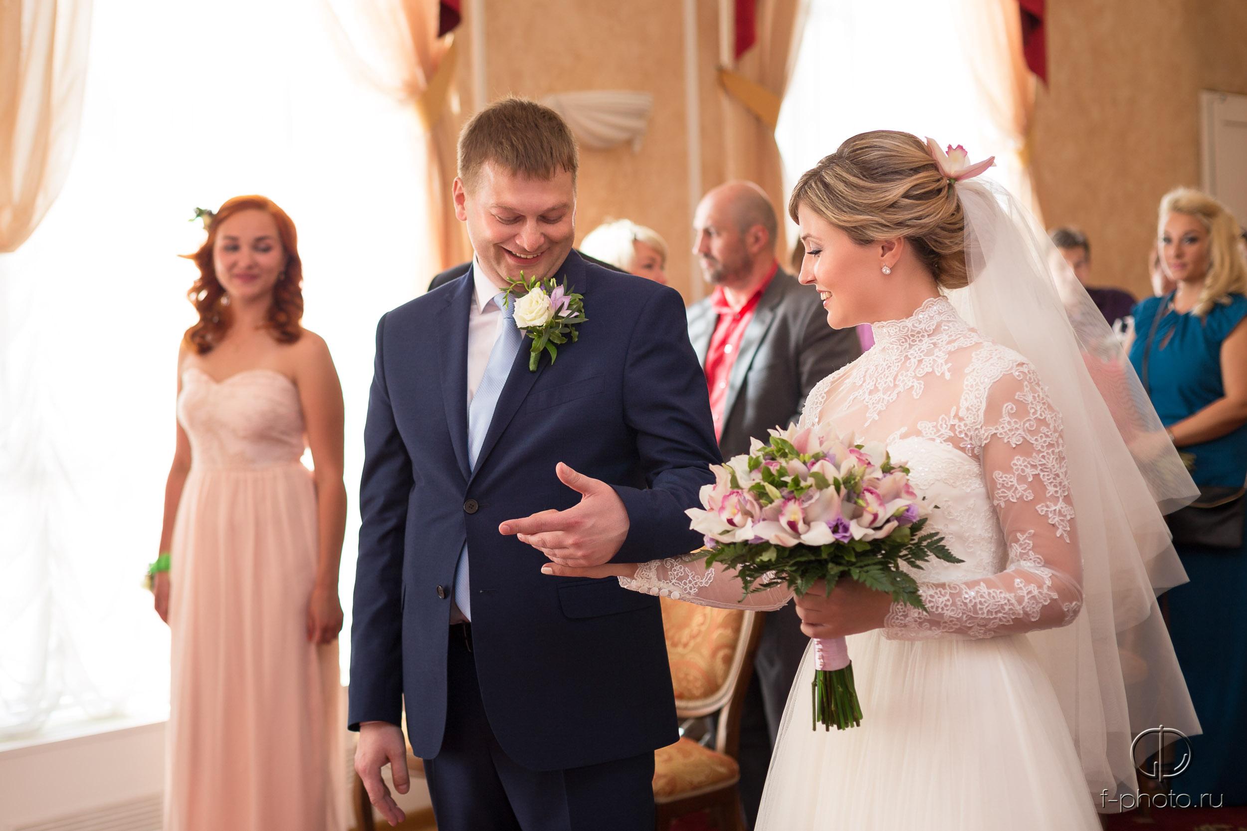 Регистрация брака жених и невеста
