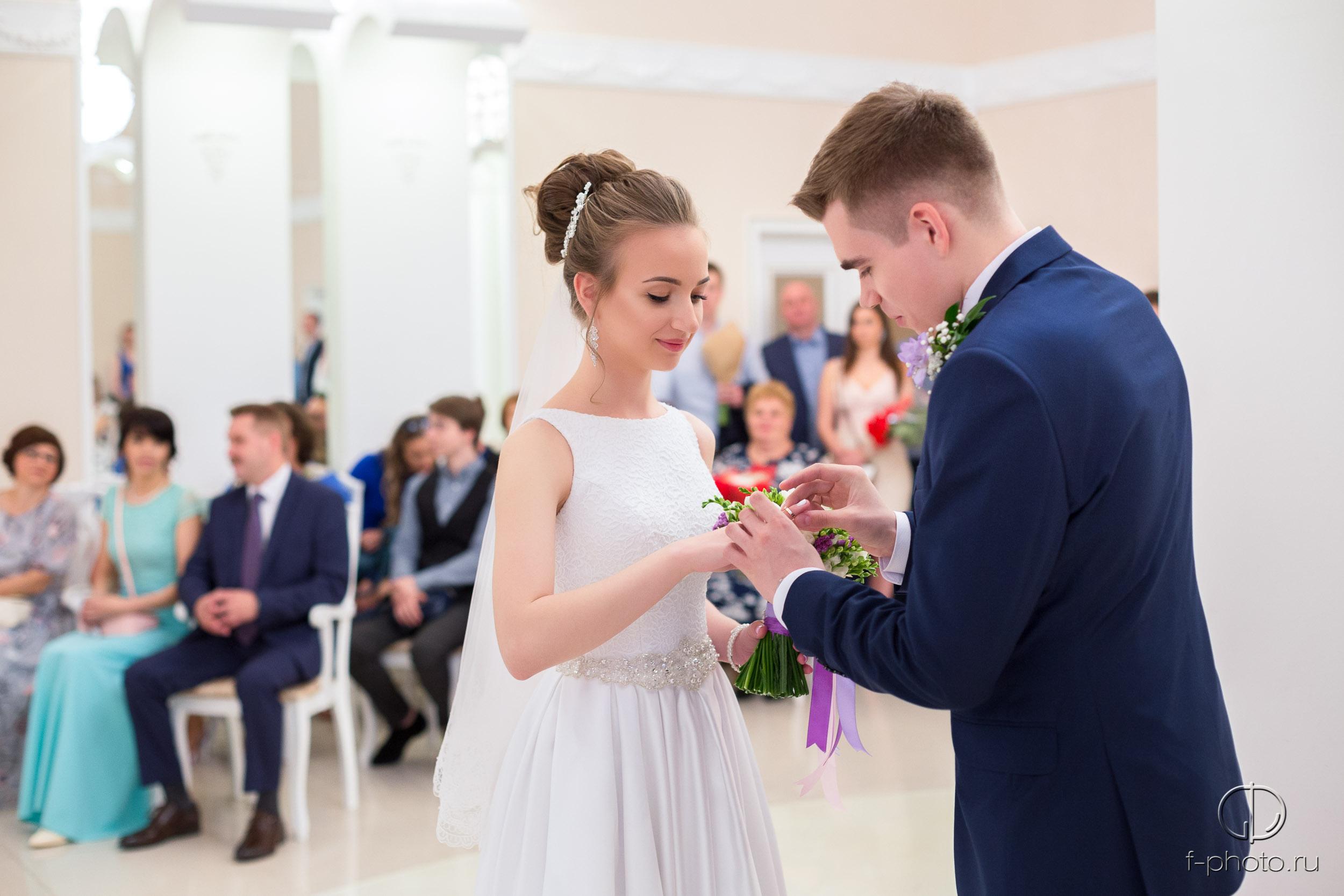 Одевание колец жених и невеста