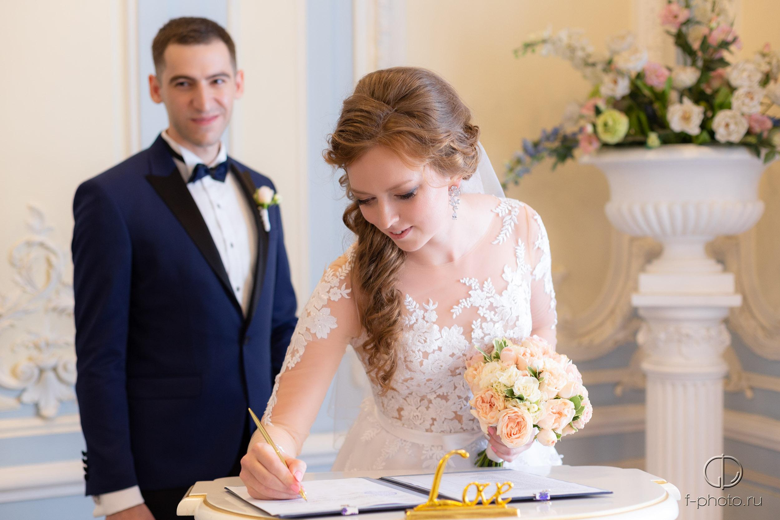 Фото регистрации брака